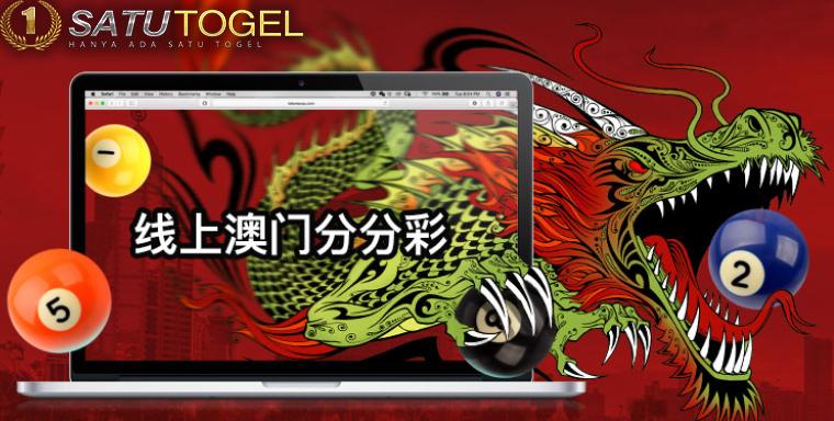 Toto Macau Online Satu Togel